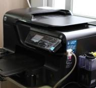 HP8600 무한프린터 및 신도리코N600 흑백복합기